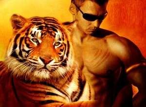 назвать своего мужчину тигром или другим прозвищем