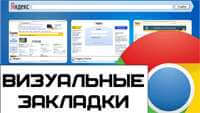 Как Иконка браузера