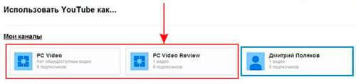 PC Video Review