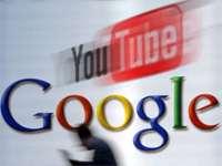 Как в YouTube убрать фамилию
