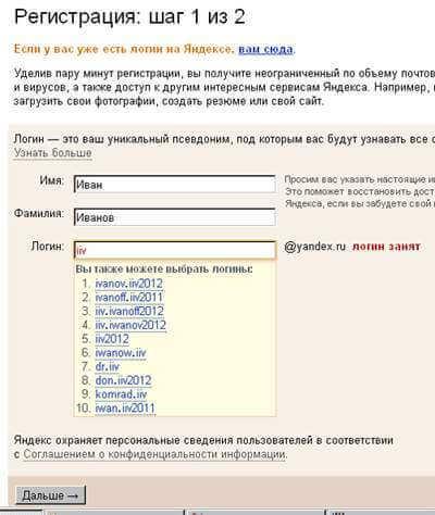 Чтобы зарегистрироваться