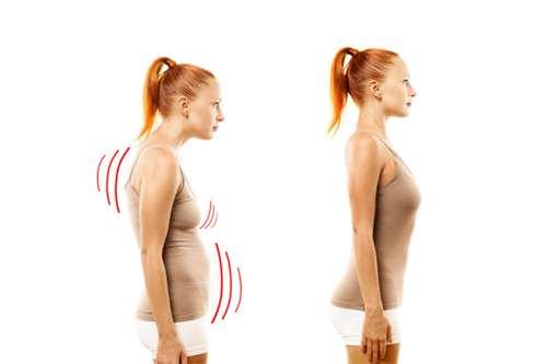 Держите спину прямой