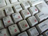 Грязные кнопки