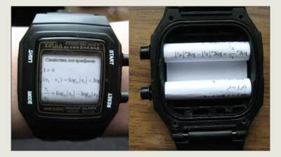 со старыми электронными часами