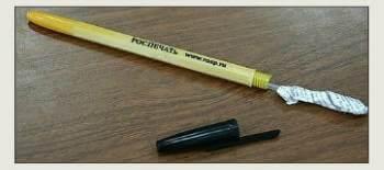 Волшебные ручки