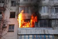 Квартира горит