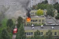 Огонь из окна