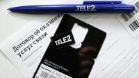 как узнать по номеру мобильного телефона владельца телефона теле2