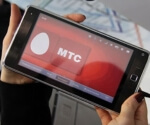 Как отключить мобильный интернет на мтс