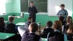 Профилактика правонарушений среди несовершеннолетних в школе